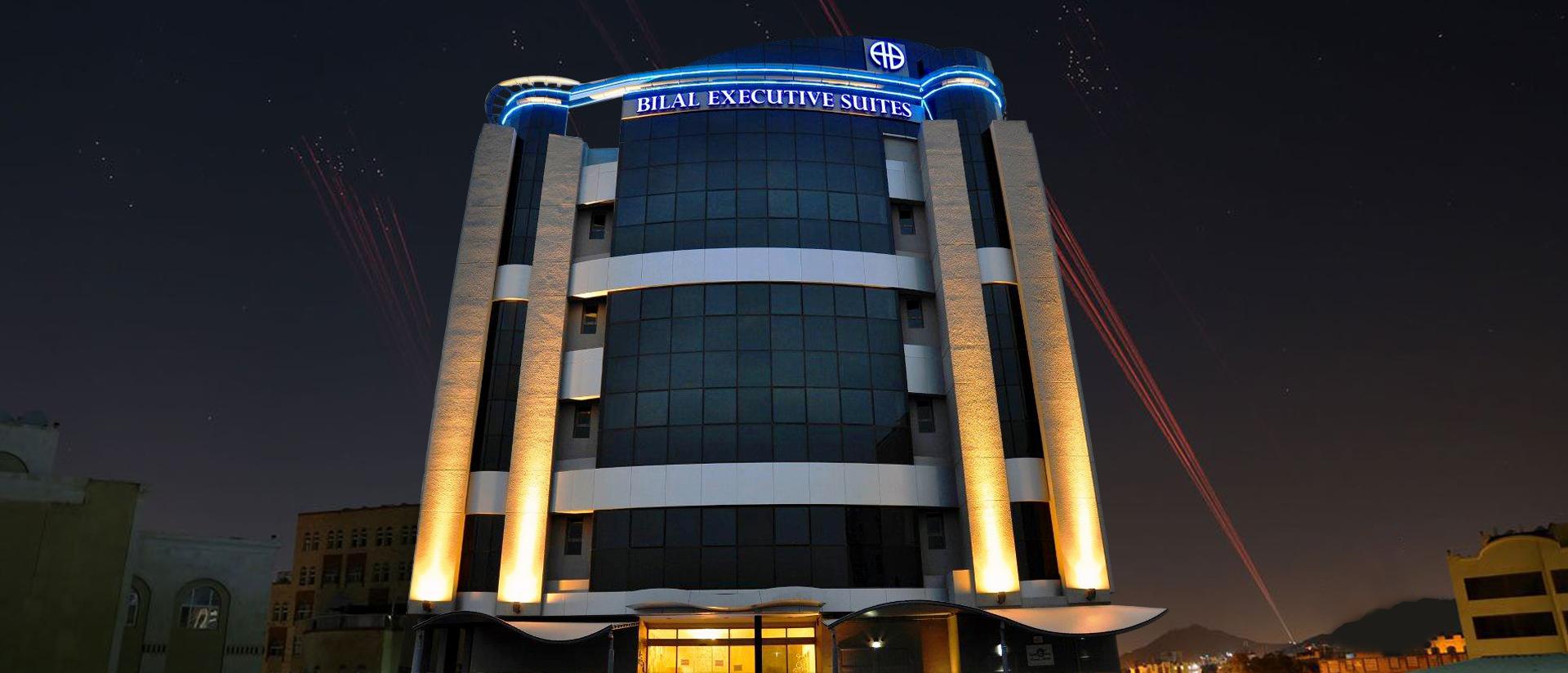 Bilal Plaza